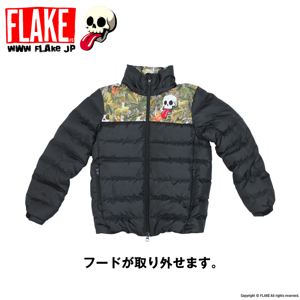 "FLAKE DOWN JACKET 2014 MODEL ""MAD LEAF CAMO"""