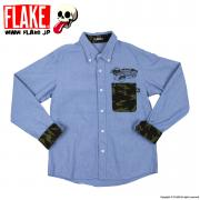 THRASHING SKATE BUTTON DOWN SHIRTS
