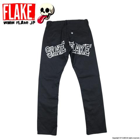 THRASHING SKATE STRETCH PANTS