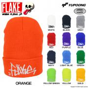 YUPOONG CUFFEED KNIT BEANIE 1