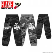FLAKE SWEAT PANTS