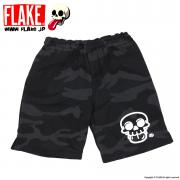 THRASHING FLAKE SWEAT SHORTS