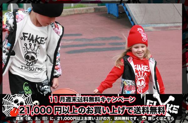 index_image