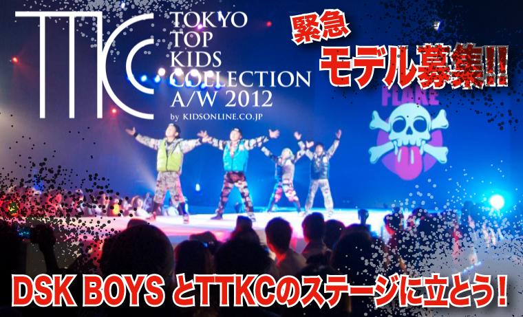 index_kiji