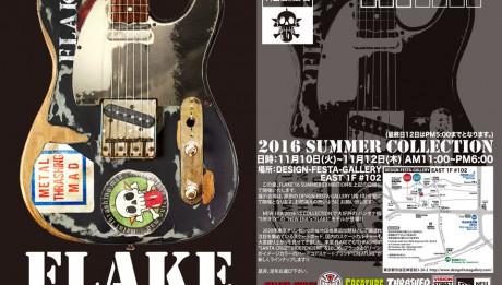 2016_FLAKE_SUMMER