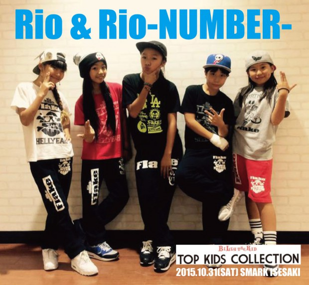 TOP_KIDS_COLLECTION2