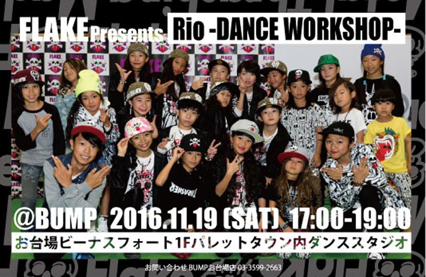 2016Rio-WORKSHOP-_big