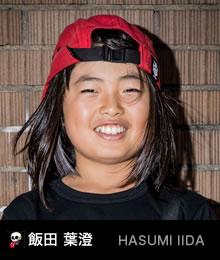 pr_hasumi