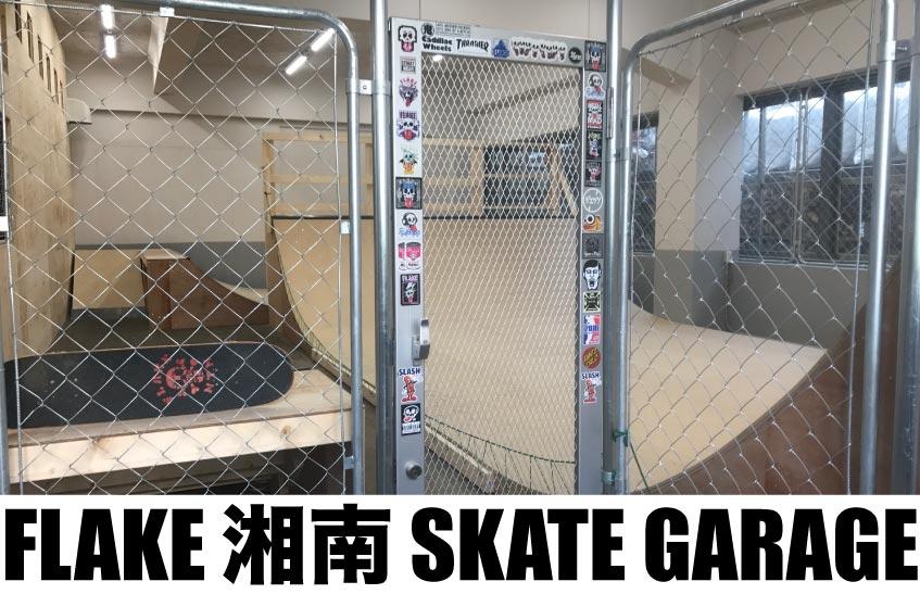 shonan-garage