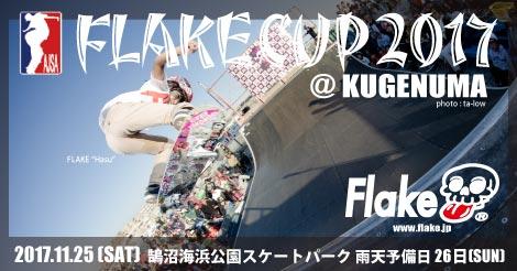 flakecup_fb