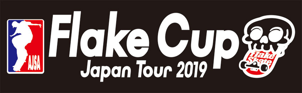 japan_tour