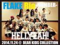 2014DEARKIDSCOLLECTION